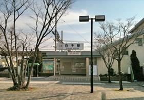 あんしん賃貸支援事業セミナーin三重県(2010年1月18日)