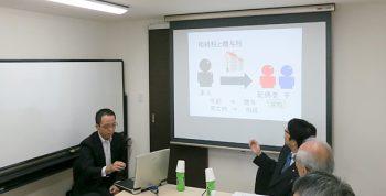 第1回イチイ税務セミナー(2012年9月11日)