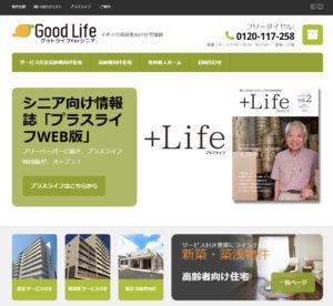 『+Life』WEB版がオープンしました
