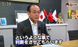 弊社代表 荻野がインタビュー出演いたしました