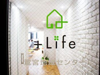 +Life(プラスライフ)セミナー(2018年9月20日・22日)