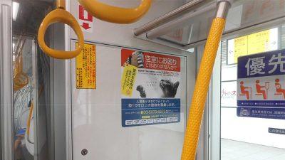 西武線車内広告2