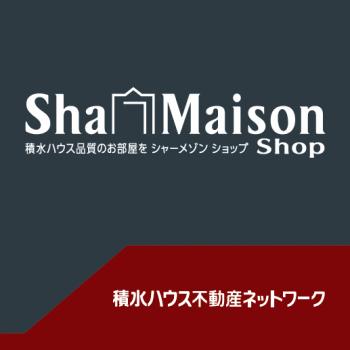 「MAST」から「シャーメゾンショップ」へブランド変更のお知らせ
