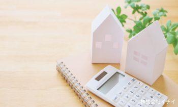 第6回/賃貸住宅管理適正化法の業者登録の締切は施行日から1年後