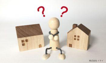 第19回/賃貸住宅管理業法が家賃や契約解除等の広告表示を規制