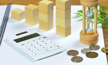 第20回/賃貸住宅管理業法が「利回り〇%」の広告表示に条件課す