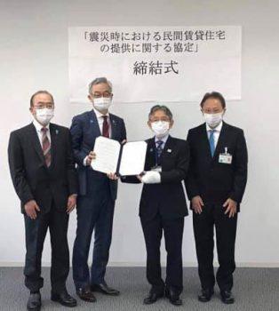 第2回【被災者居住支援】日管協、震災時の住宅提供で東京都と協定